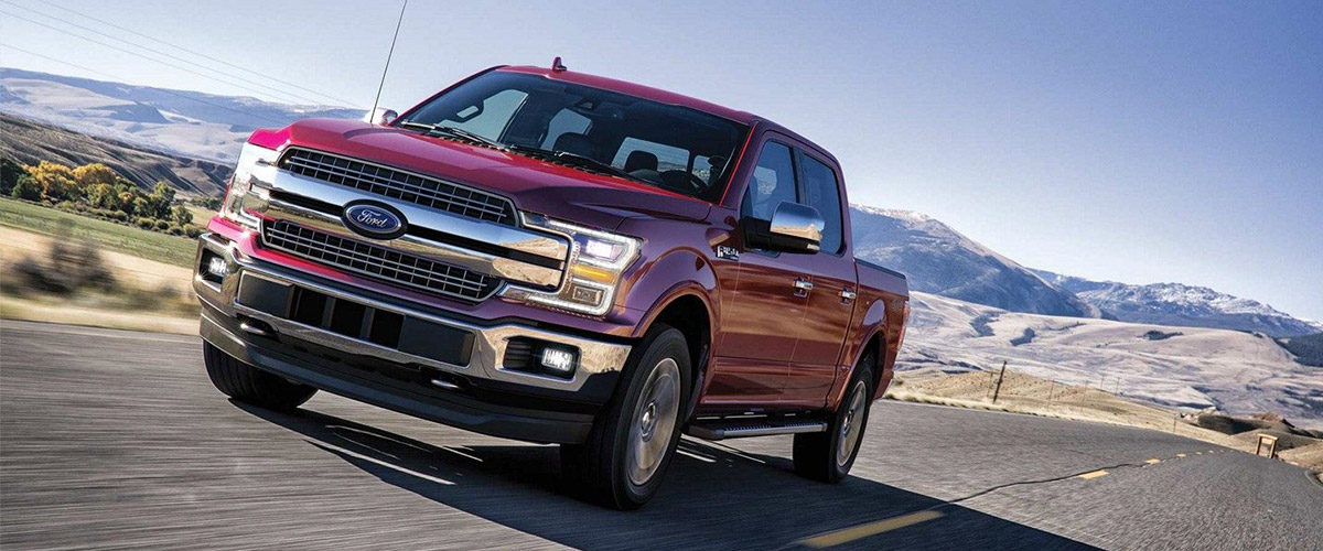 The 2018 F-150 Stands Up to the Competition Header